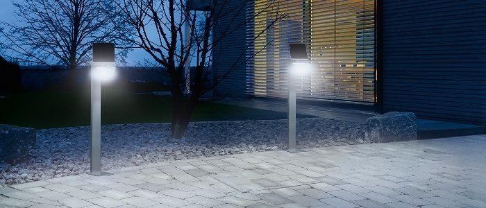 Светильники с датчиком
